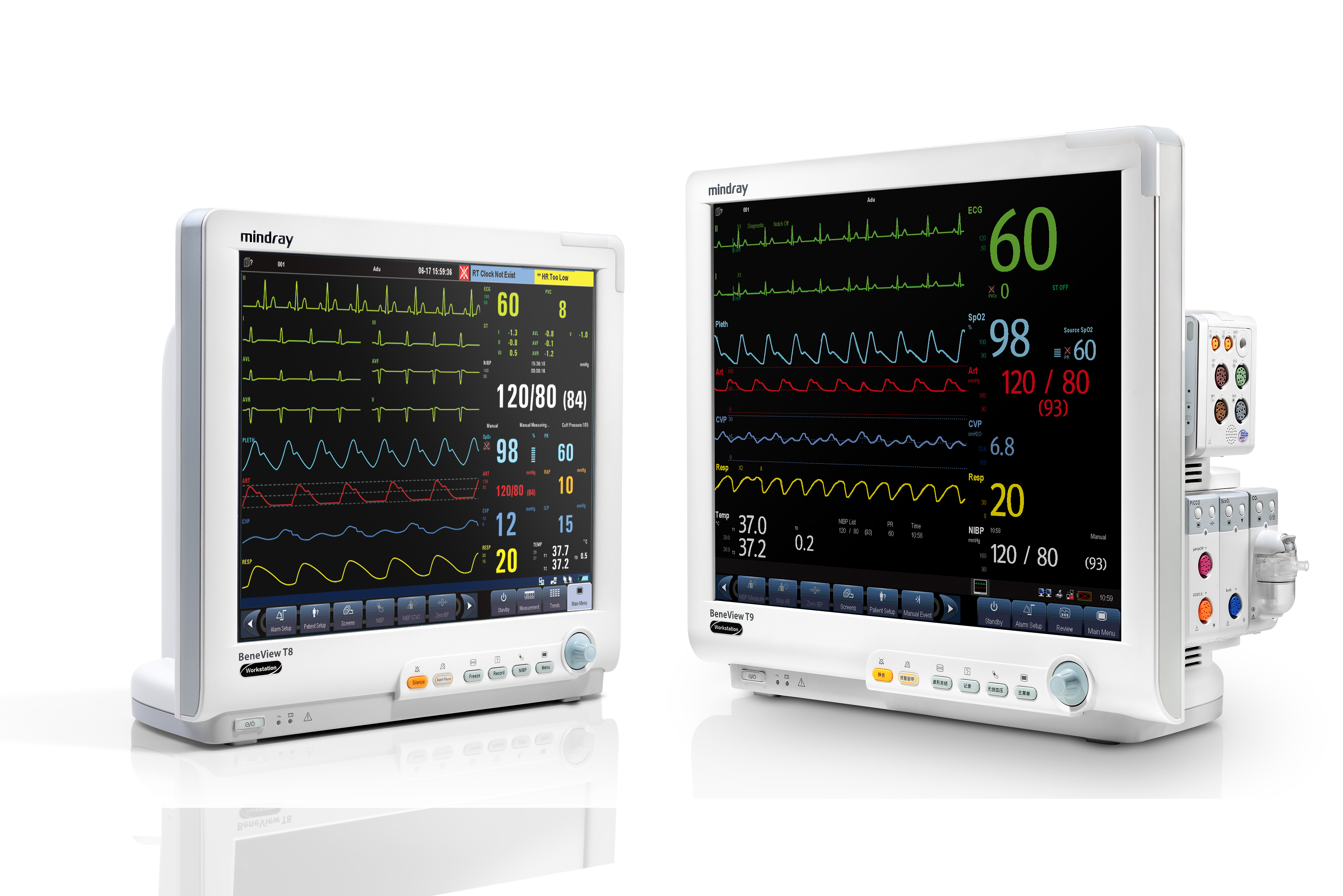 BeneView T9 | T8 | Patient Monitoring | Mindray UK
